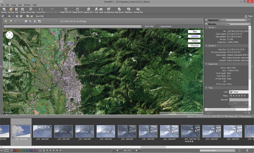 Скриншот Nikon View NX, карта Google
