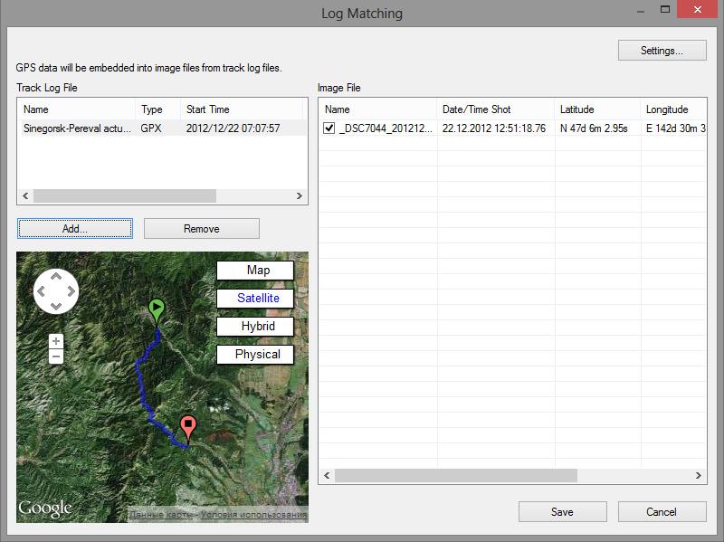 Скриншот Nikon View NX, координаты добавлены